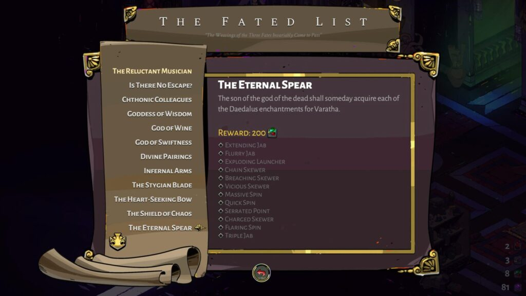 Hades The Eternal Spear Fated List Prophecy